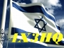 4X-ISRAEL