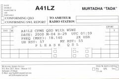 A41LZ_REAR (2)