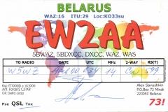 EW2AA (2)
