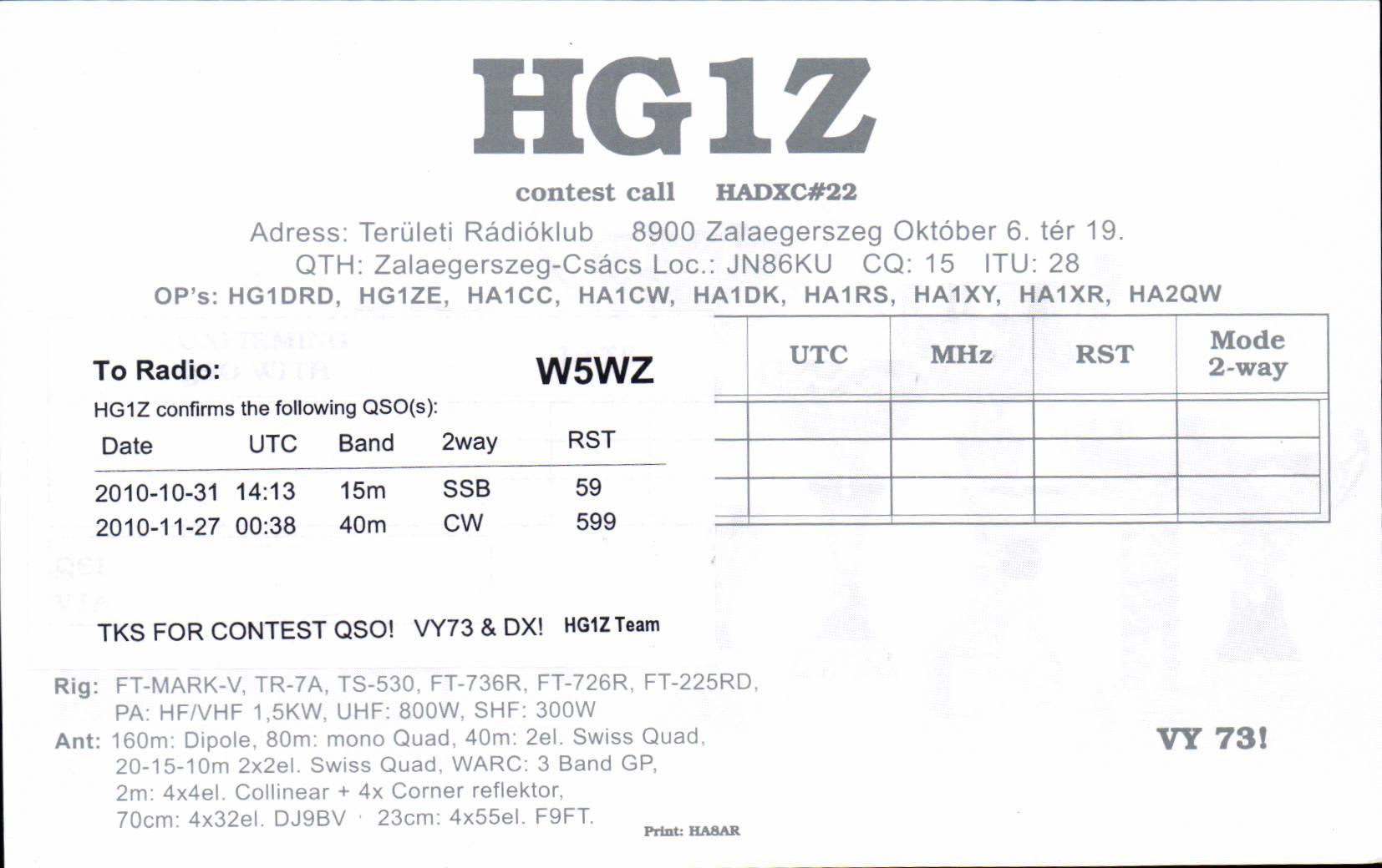 HG1Z_REAR