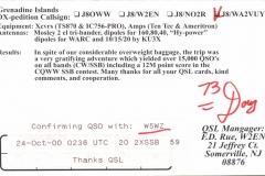 J80WW_REAR