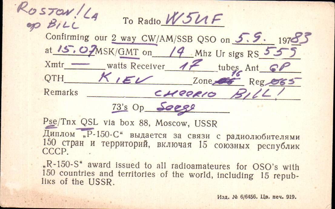 W5KTJ-0090