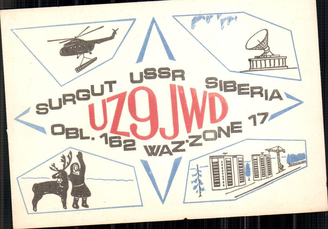 W5KTJ-0191