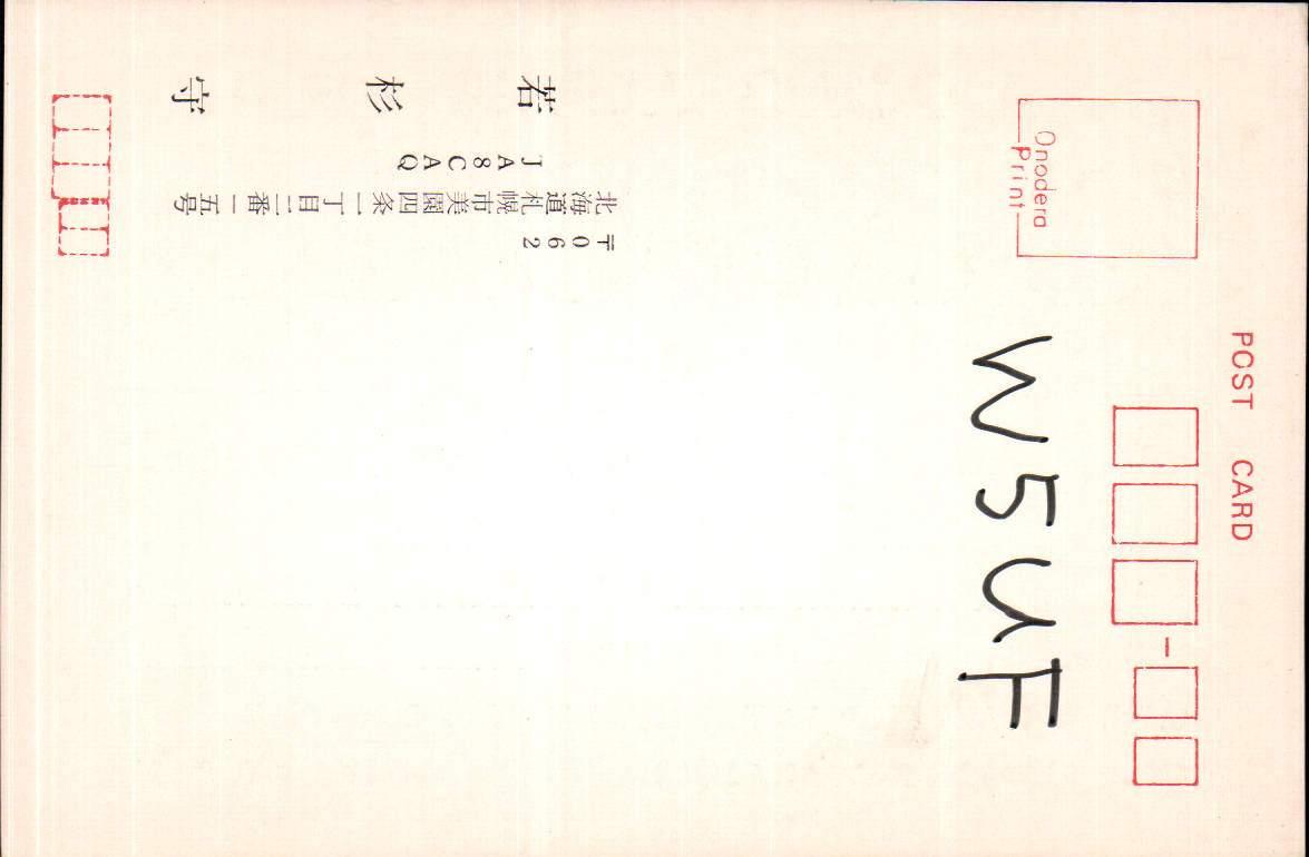W5KTJ-0212