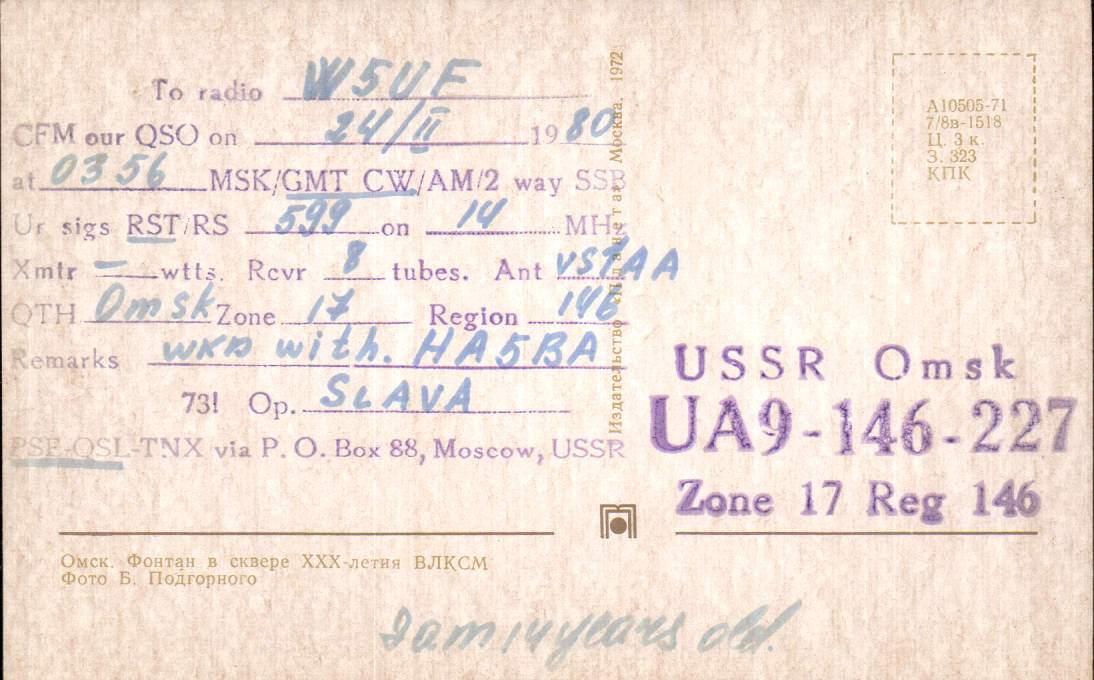 W5KTJ-0228
