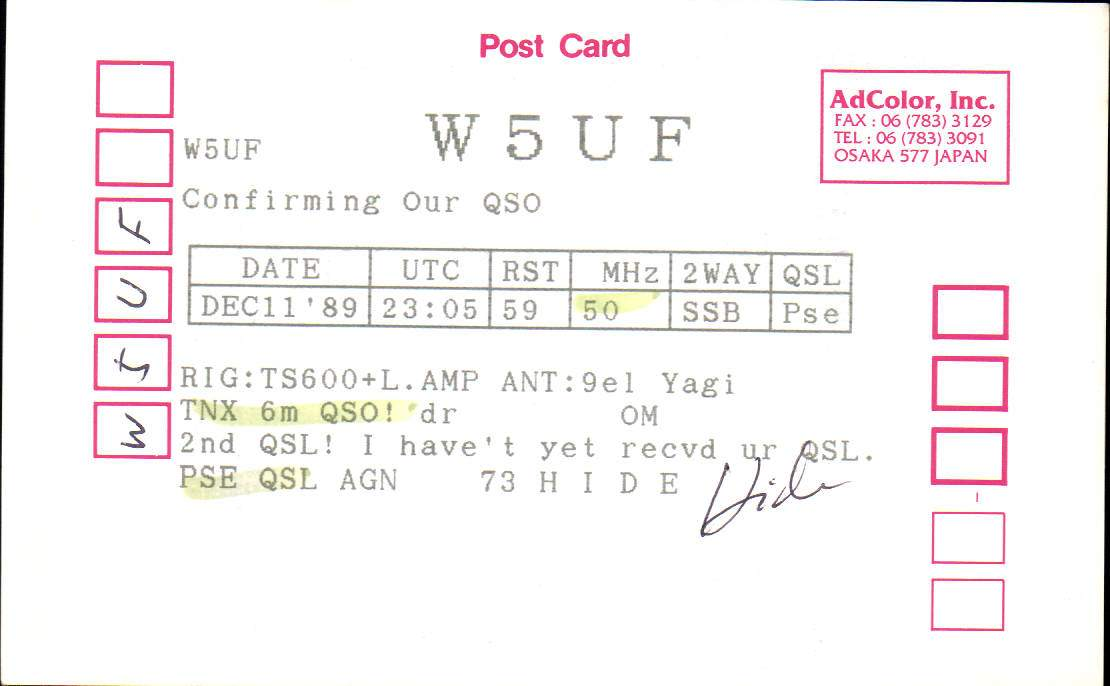 W5KTJ-0414