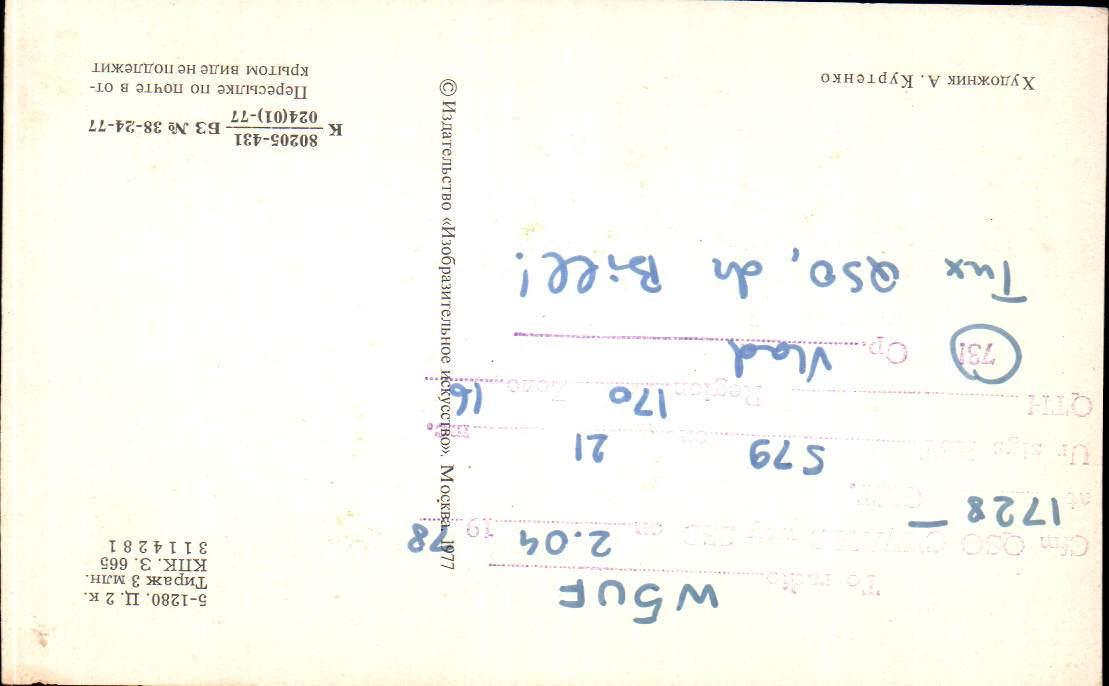 W5KTJ-0418