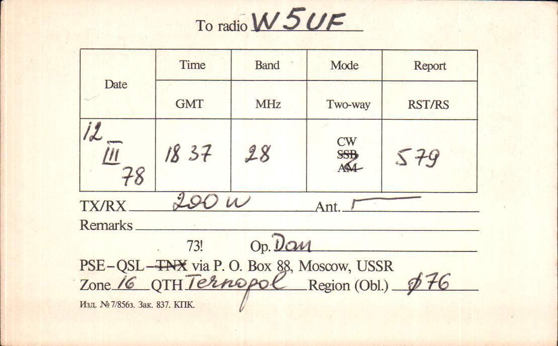 W5KTJ-0420