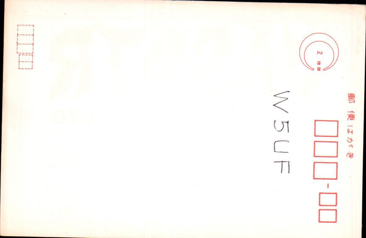 W5KTJ-0460