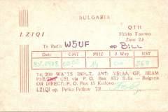 W5KTJ-0059