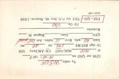 W5KTJ-0062