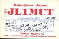W5KTJ-0069