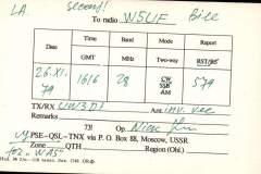 W5KTJ-0102
