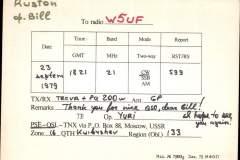 W5KTJ-0336