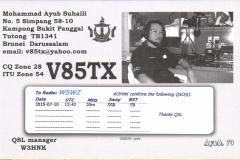 V85TX_REAR